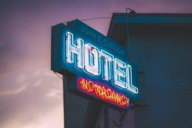 元・ラブホ清掃員が語る・・ラブホテル 禁断の裏側